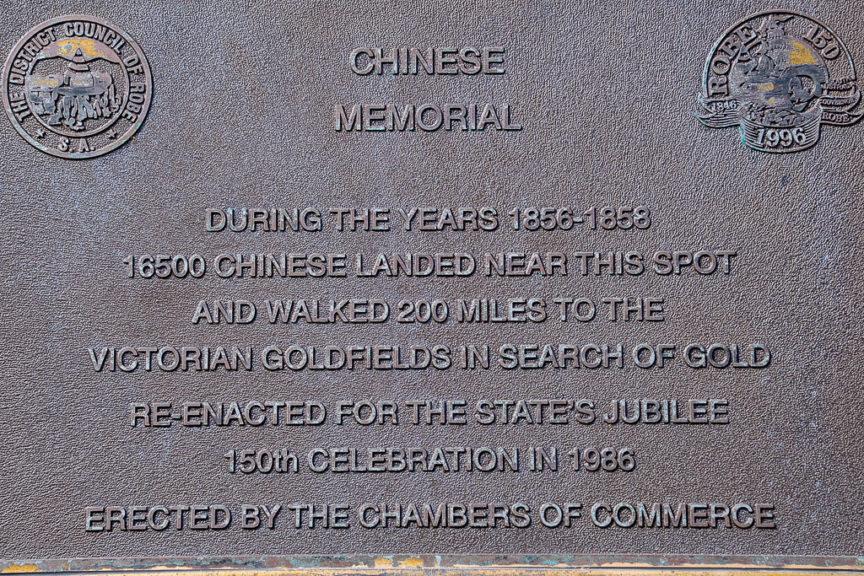 Chinese Memorial